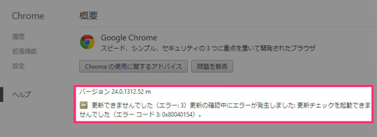 win8_chrome-1