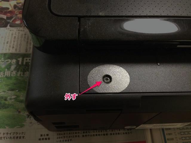 Ep803a 02
