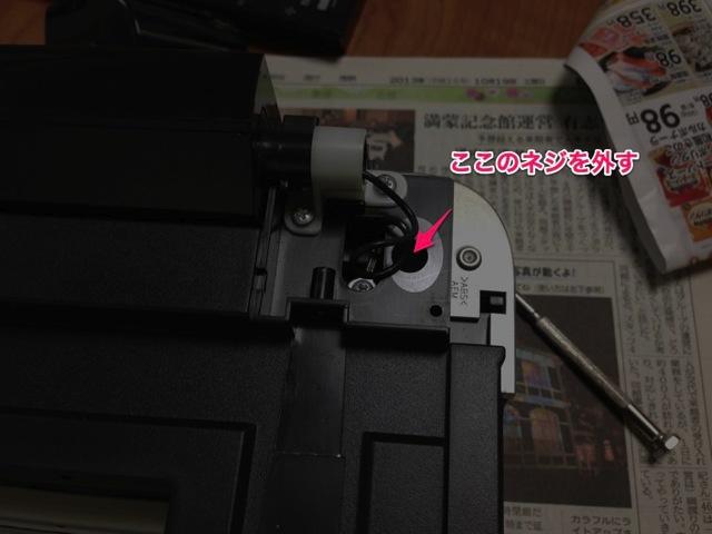 Ep803a 10