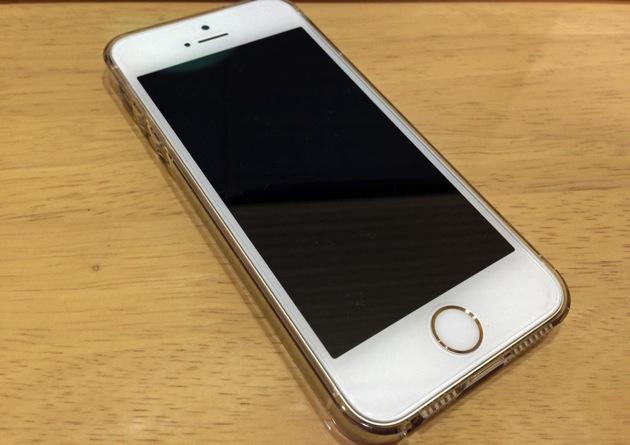 Iphone5s au daws 1