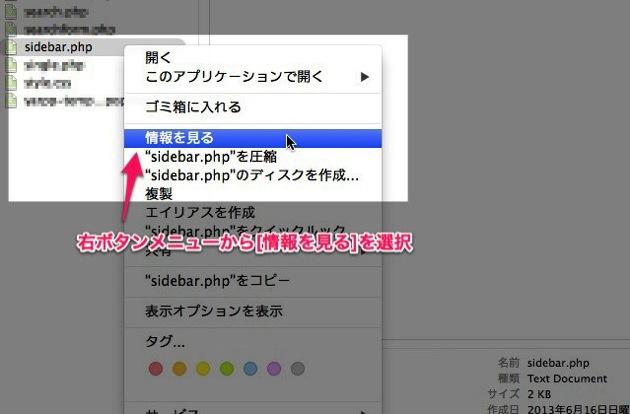 Mac def app 1