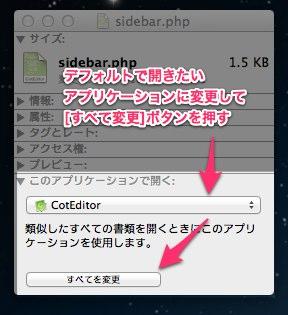 Mac def app 2