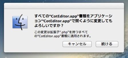 Mac def app 3