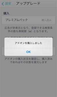 2013 11 09 21 30 05