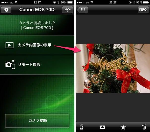 Eos70d wakatta 3