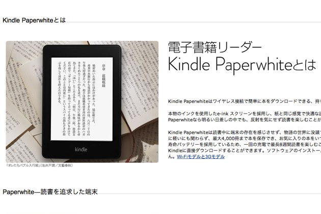 Kindle coupon 1