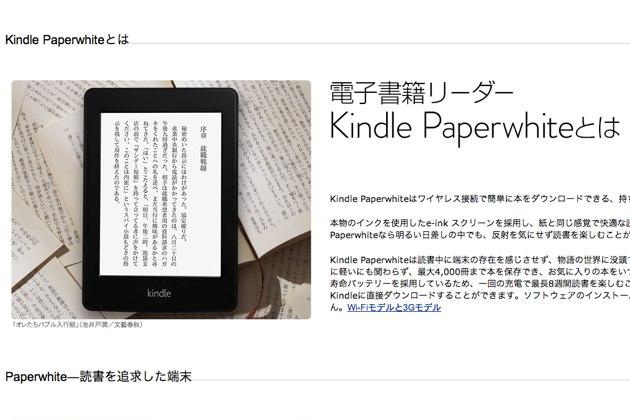 Kindle coupon 1