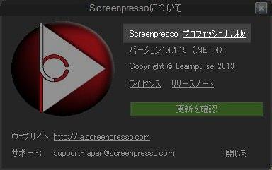 Screenpreso license 2