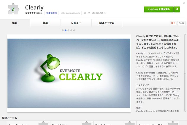Clearly 1