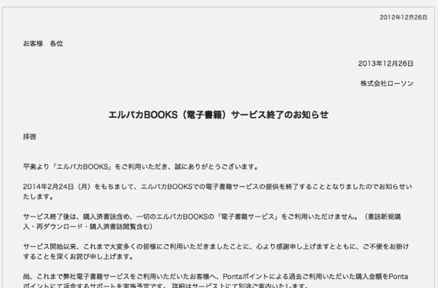 Ebook yomu kenri 1