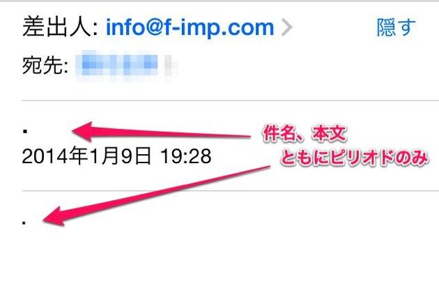 Imifu mail 1