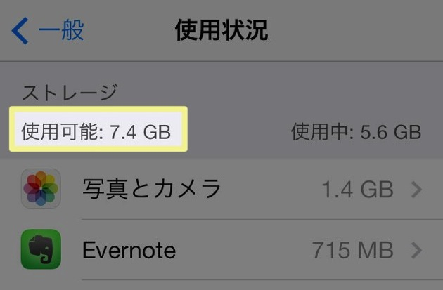 Iphone dropbox aki 3