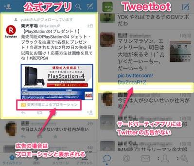 Twitter mondai 3
