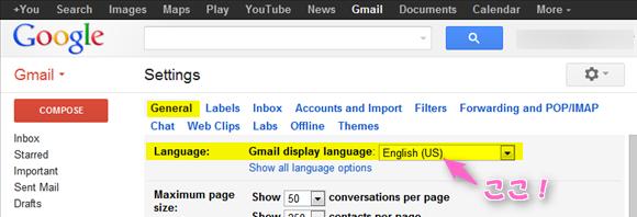 Gmail en 2