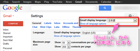 Gmail en 4