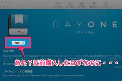 appstore_buy_hide-1.jpg