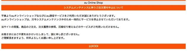 Au online 3