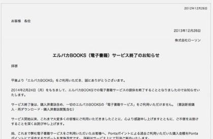 ebook_yomu_kenri-1.jpg