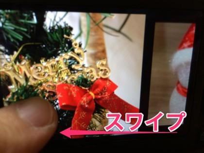 eos70d_wakatta-1.jpg