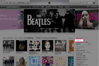 iTunes_henkin-1.jpg