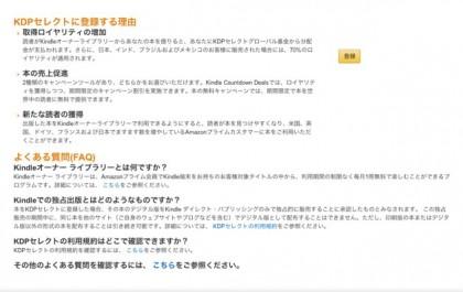 kdp_select-1.jpg