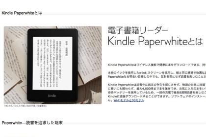kindle_coupon-1.jpg