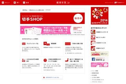 kitte_shop-1.jpg