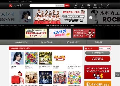 musicjp-1.jpg