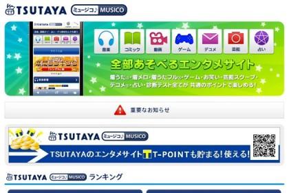 musico_kaiyaku-0.jpg