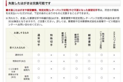 nenga_kakisonji-1.jpg