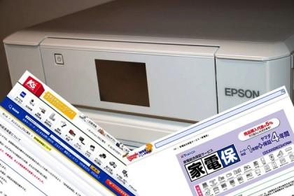 printer_epvsmg-1.jpg