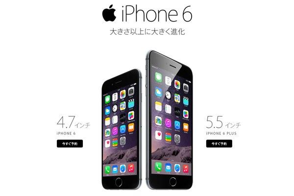 Thumb iphone6