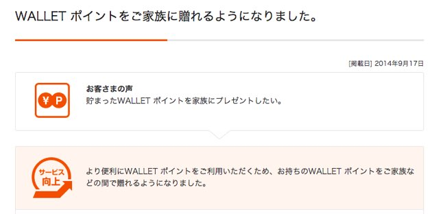 Au wallet gift