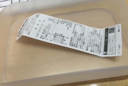 receipt-box.jpg
